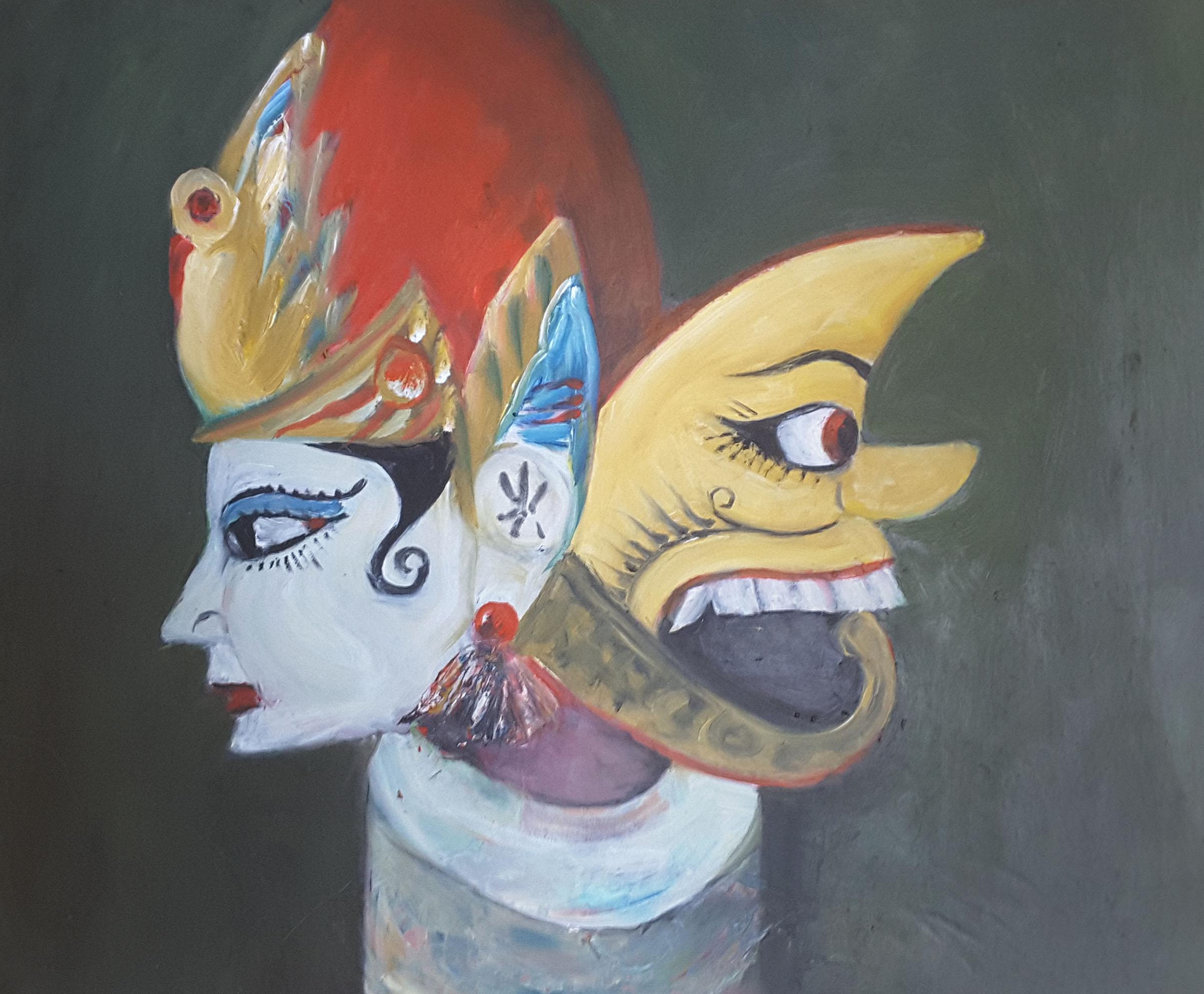 Extra Head (2017)